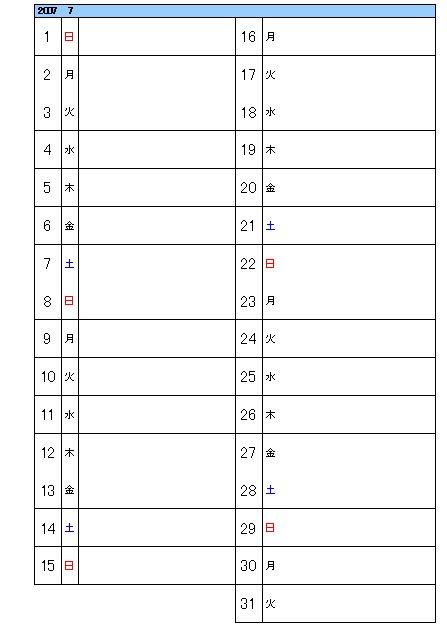 ... カレンダー・予定表) 様式の