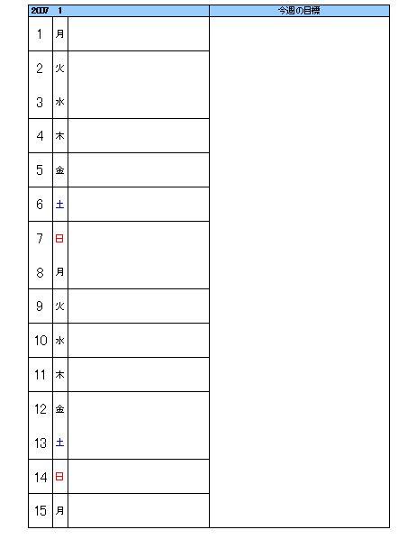 スケジュール表(スケジュール ... : a4サイズスケジュール帳 : すべての講義