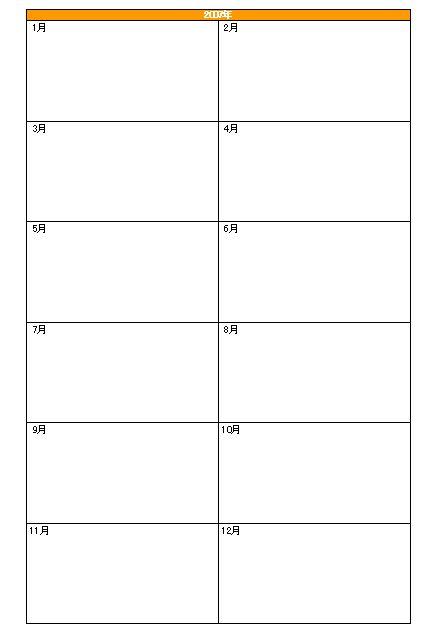 カレンダー カレンダー a5 ダウンロード : ... カレンダー・予定表)の