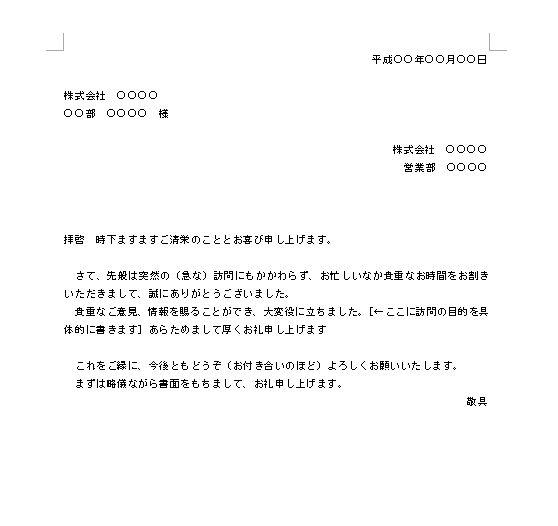 (別紙様式12) - nobana-kaigo.com