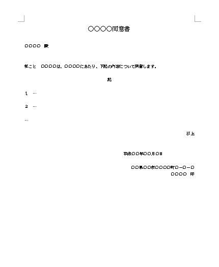 ★日本人のちんこVS黒人のペニス~清純美女のイラマチオ~ FJF-0282