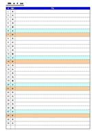 月間スケジュール表