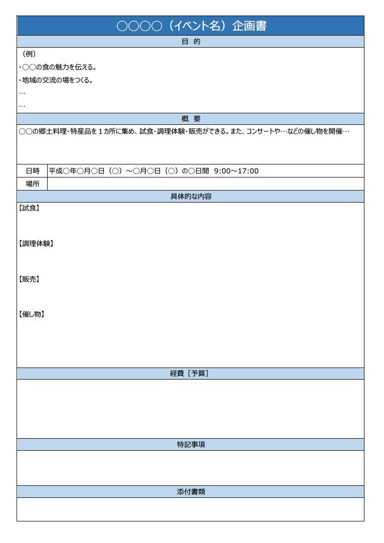 無料 無料スケジュール帳 : ... の無料ダウンロード