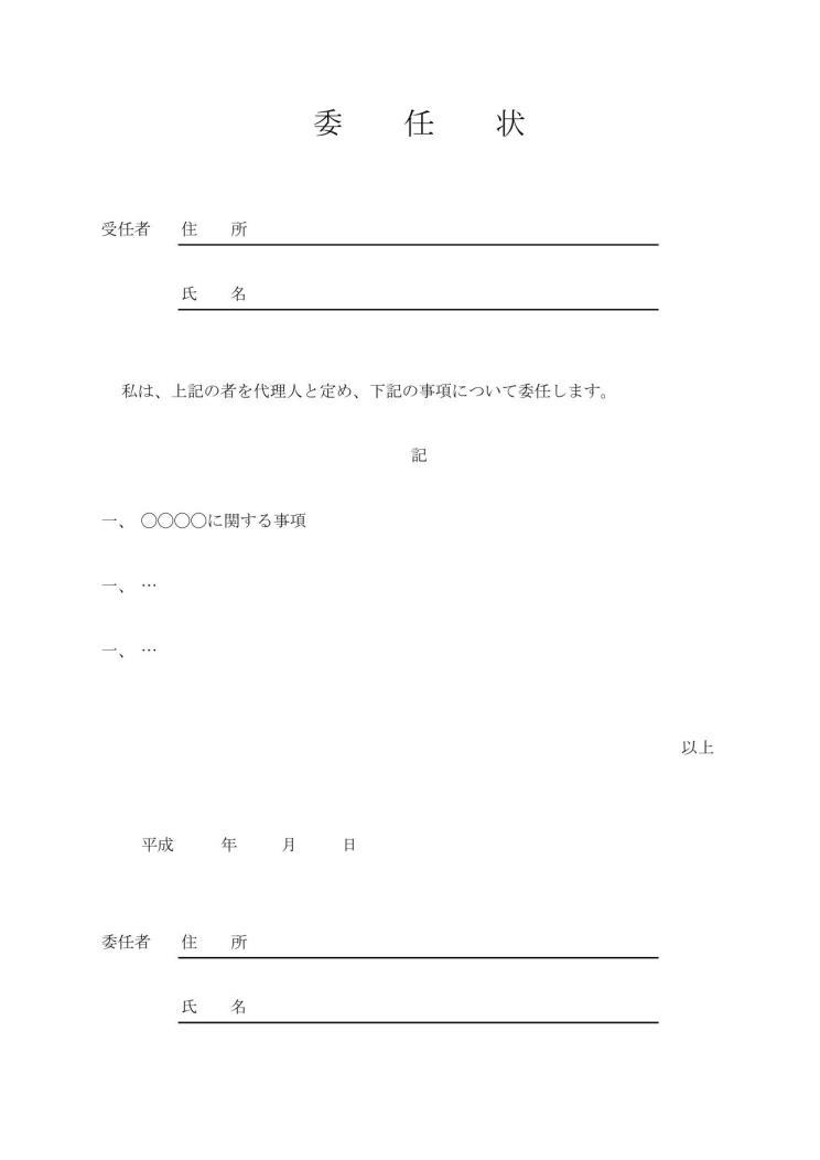 ダウンロード uptodown app store 無料 (android)