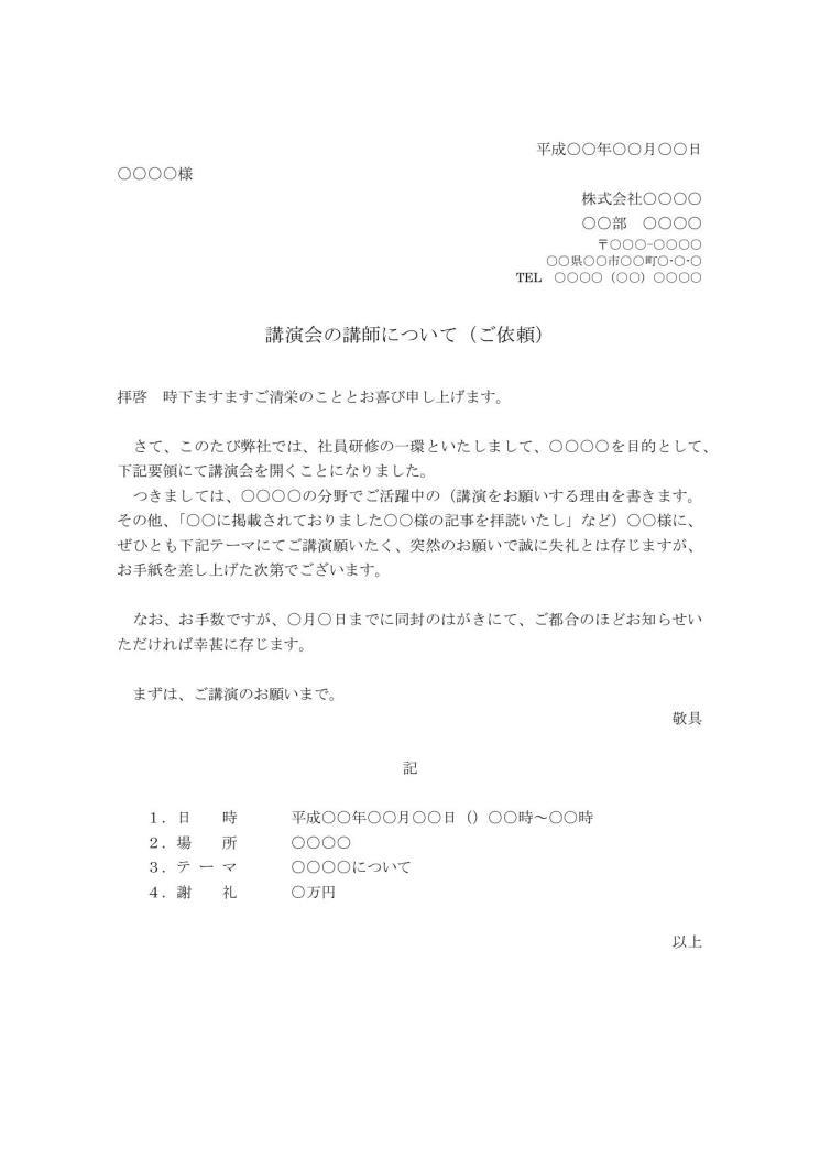監査基準委員会報告 | クラウド会計監査六法