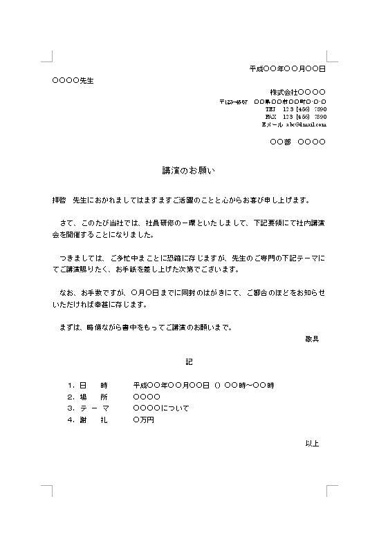 第6回:決算スケジュール|会社法(平成26年改 …