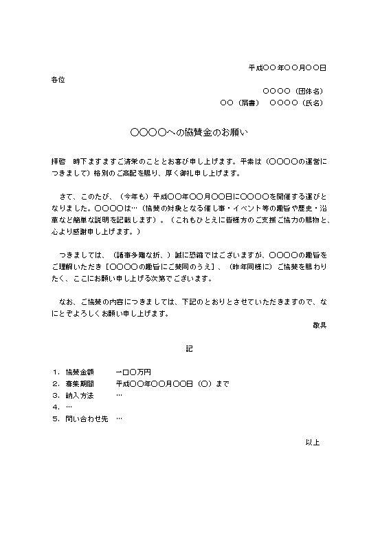 借用書 (しゃくようしょ) - Japanese-English Dictionary - JapaneseClass.jp
