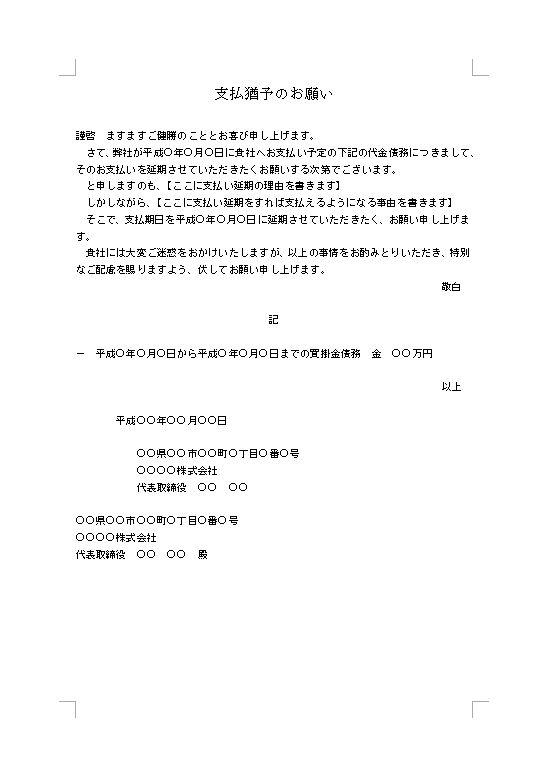 大阪府在住の森山裕子(仮名)50歳 PART2 SUDA-005_2 関西素人熟女