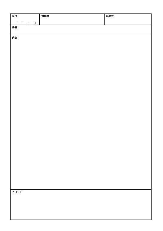 excel vba pdf 印刷