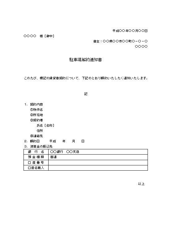 岡崎市土地区画整理組合連合会 - sun-inet.or.jp