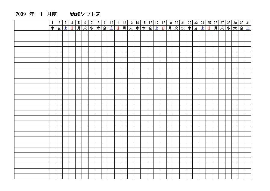 シフト表 テンプレート ... : カレンダー 2015 2ヶ月 : カレンダー