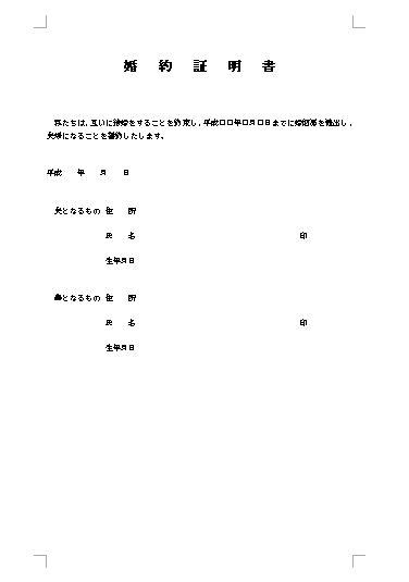 在職 証明 書 勤務証明書(在職証明書)エクセルテンプレート
