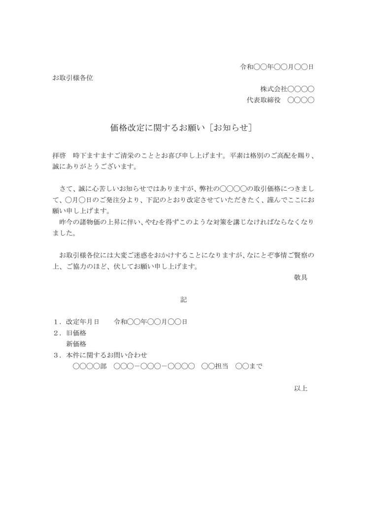 中絶手術の流れ | 大阪 中絶手術のクリニック心斎橋 …