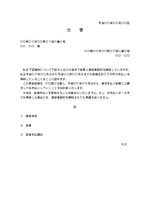 pdf ワード に 変換 無料
