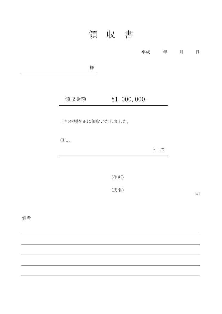 履歴 書 フォーマット エクセル a4