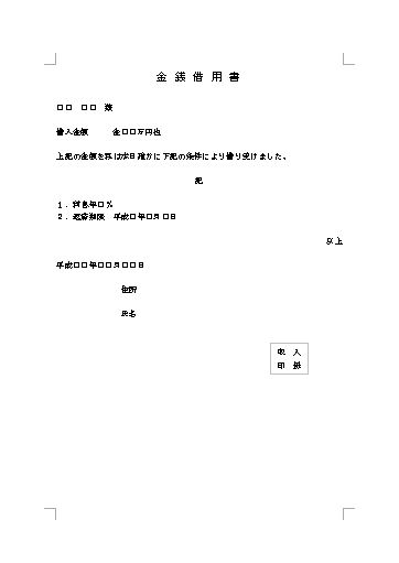 pdf 変換 エクセル 形式