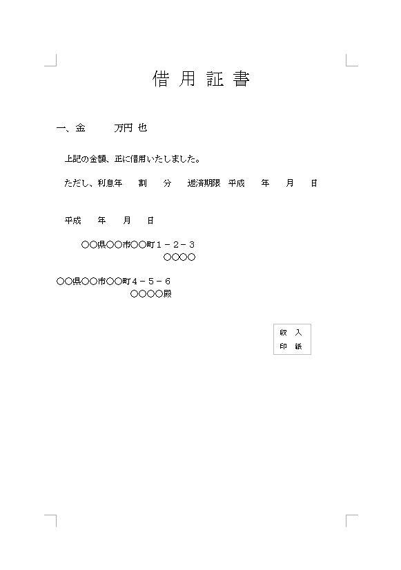 pdf ワード 編集 無料