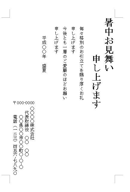 エロ動画 素人あみイメージ アダルト動画 - part2-3(メンバーズ版)