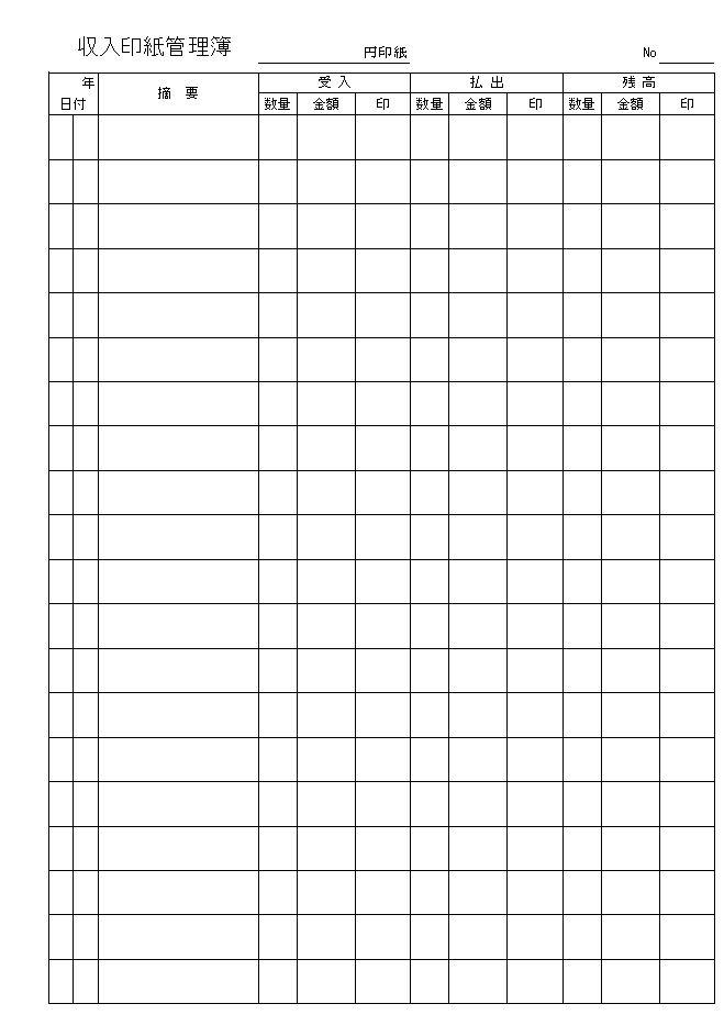 エクセル マクロ pdf の 印刷