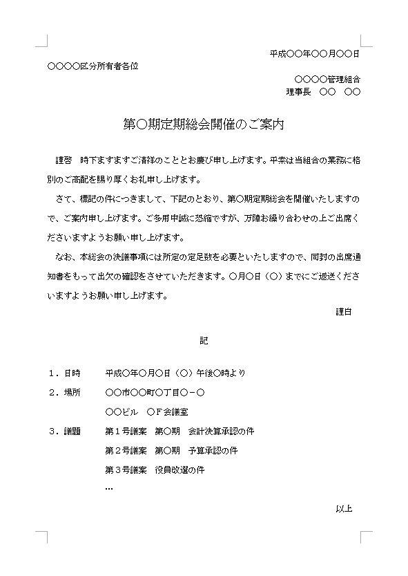 監査基準の改訂に関する意見書 - fsa.go.jp
